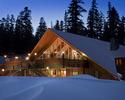 Mammoth-Accommodation expedition-Mammoth Mountain Inn