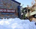 Thredbo-Accommodation excursion-Ski In Ski Out Chalets