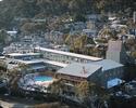 Thredbo-Accommodation tour-Thredbo Alpine Hotel Earlybird Book Pay by 28 Feb