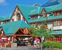 Banff-Accommodation outing-Banff Caribou Lodge Spa