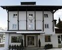 St Anton-Accommodation vacation-Valluga Hotel St Anton
