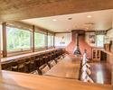Niseko-Accommodation outing-Jam Lodge Niseko