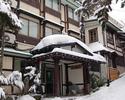 Nozawa Onsen-Accommodation excursion-Kawahiro Nozawa Onsen