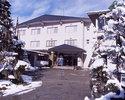 Nozawa Onsen-Accommodation vacation-Kiriya Ryokan Nozawa Onsen
