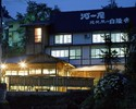 Nozawa Onsen-Accommodation weekend-Kawaichiya Ryokan Nozawa Onsen
