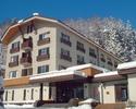Nozawa Onsen-Accommodation holiday-Nozawa Grand Hotel