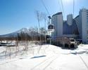 Niseko-Accommodation travel-Hilton Hotel Niseko Village