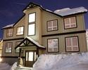 Niseko-Accommodation travel-Niseko Alpine Apartments - SJ