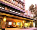 Nozawa Onsen-Accommodation excursion-Sakaya Ryokan Nozawa Onsen