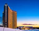 Rusutsu-Accommodation outing-Westin Resort Rusutsu Tower