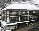 Nozawa Onsen-Accommodation trek-Sumiyosiya Ryokan - Nozawa Onsen