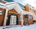 Niseko-Accommodation weekend-Pension New White Bear Niseko