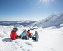 Mt Ruapehu-Lift Tickets holiday-Mt Ruapehu Combo Packages