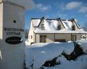 Methven-Accommodation travel-Whitestone Cottages