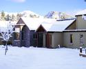 Wanaka-Accommodation weekend-Maple Lodge Wanaka