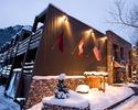 Aspen Snowmass-Accommodation trek-Aspen Mountain Lodge