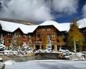 Copper Mountain-Accommodation trek-The Cirque Copper Mountain