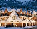Aspen Snowmass-Accommodation travel-Grand Hyatt Aspen