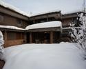 Aspen Snowmass-Accommodation vacation-Hearthstone House Aspen