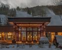 Aspen Snowmass-Accommodation outing-Inn at Aspen