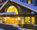 Vail-Accommodation vacation-The Lodge Towers Vail