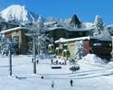 Aspen Snowmass-Accommodation weekend-Shadowbrook Condominiums Snowmass